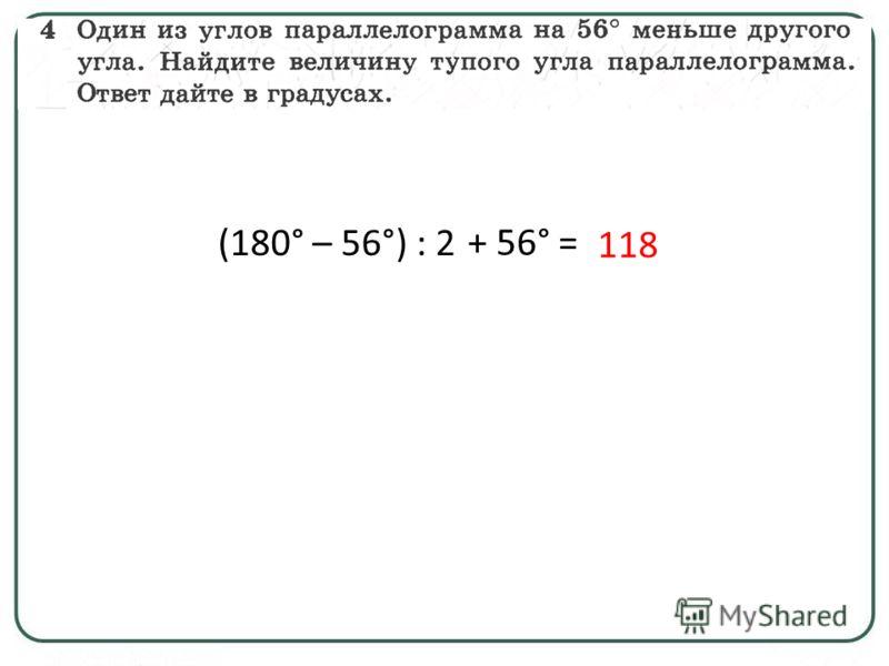 ? С А В O D 20 27 30 ΔАОВ ~ ΔCOD