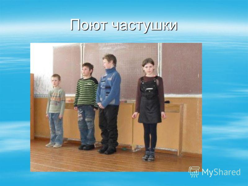 Праздник 8 Марта В Начальной Школе Презентация