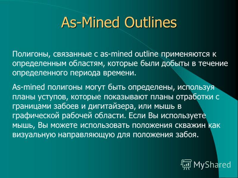 As-Mined Outlines Полигоны, связанные с as-mined outline применяются к определенным областям, которые были добыты в течение определенного периода времени. As-mined полигоны могут быть определены, используя планы уступов, которые показывают планы отра