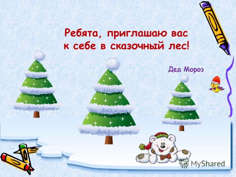 Сегодня я пришёл(а) на урок русского языка для того, чтобы …