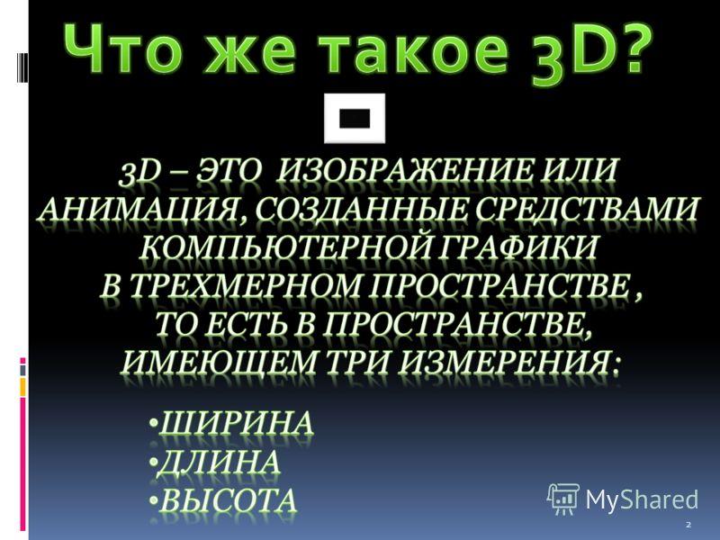 Лаллыева Солтан Первый Московский Государственный Медицинский университет имени И. М. Сеченова