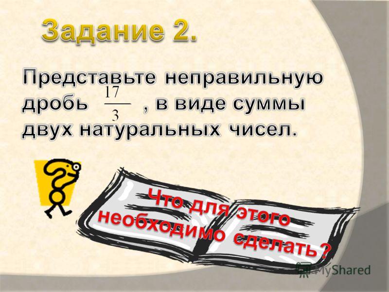 6:5 = 2; 20:5 = 4; 200:50 = 4; 75:15=5.