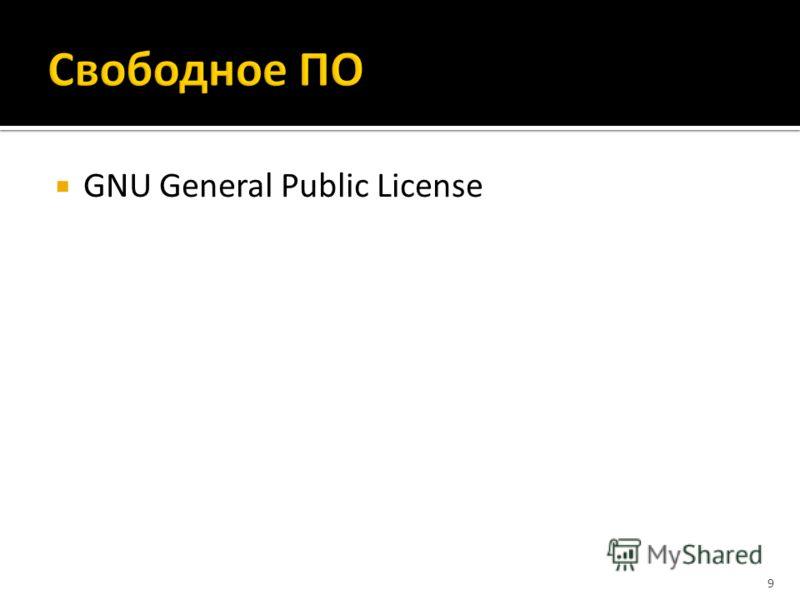GNU General Public License 9