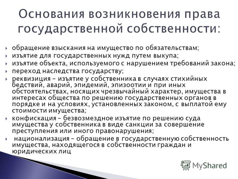 900 рублей предпосылки возникновения права на обращение в арбитражный суд материала Шерсть