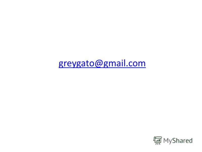 greygato@gmail.com