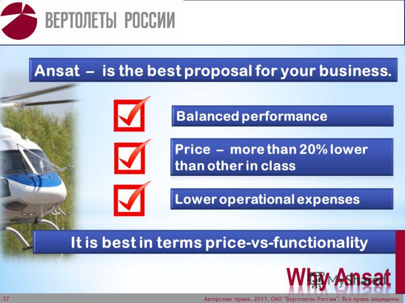 Авторские права. 2011. ОАО Вертолеты России. Все права защищены 37
