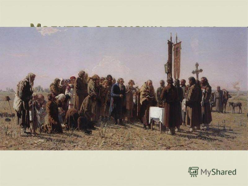 Молитва о помощи в труде