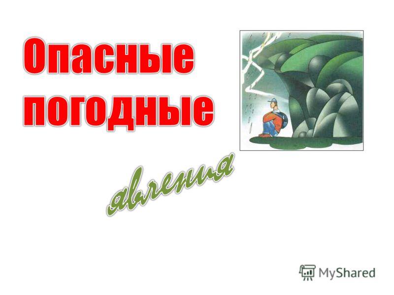 Погода в одесской области великомихайловский район великоплоское