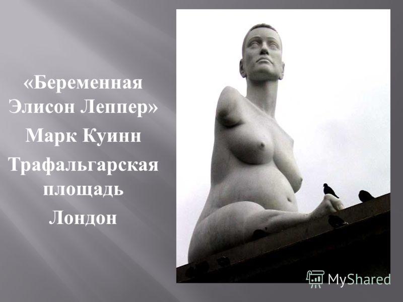 Ксения Сухинова «Мисс Мира 2009»