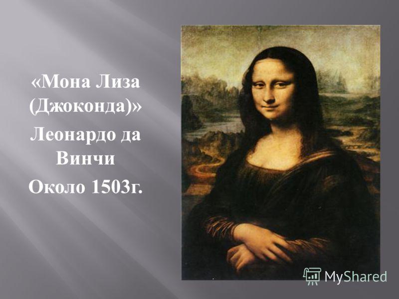 «Венера Милосская» Александр Антиох II в до н.э.