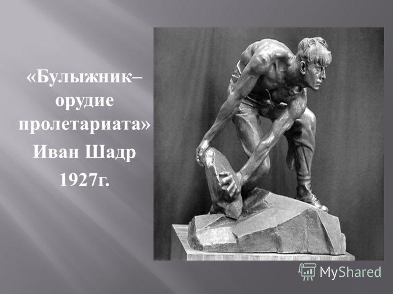 «Красавица» Борис Кустодиев 1915г.