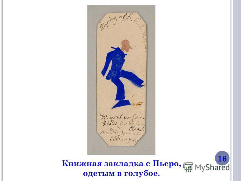 Книжная закладка с Пьеро, одетым в голубое. 16