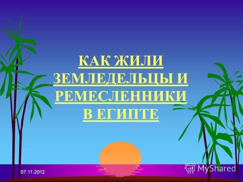 Симоненко тищенко технология 6 класс читать