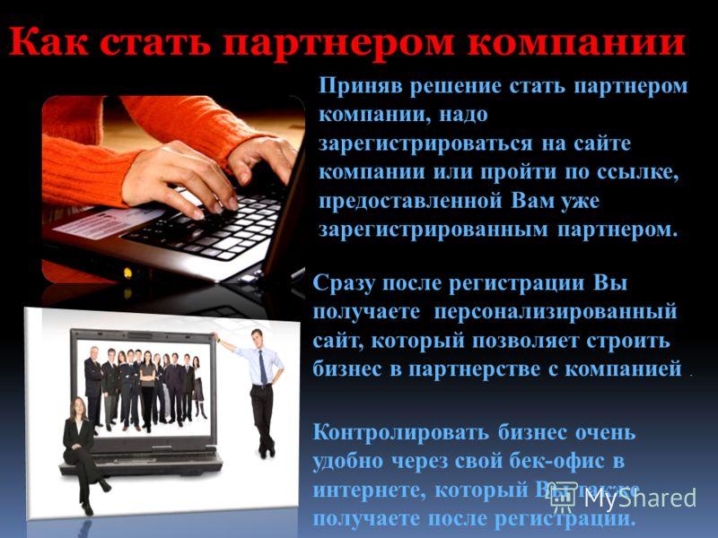 Важно!!! Внимательно прослушать всю информацию, принять решение, и начать...!
