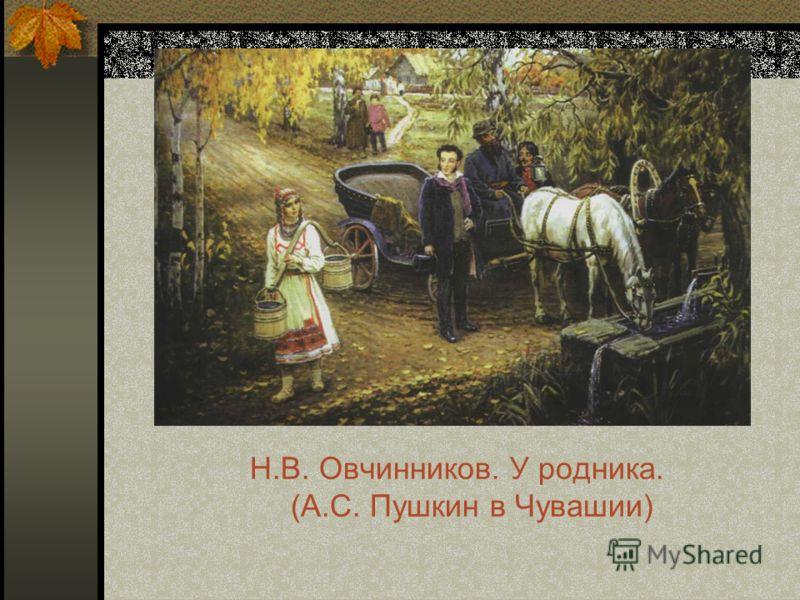 Памятная стела в селе Октябрьское