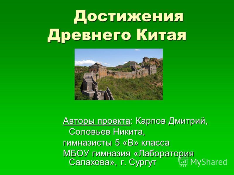 Достижения древнегреческой цивилизации готовая презентация