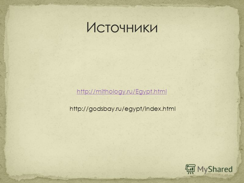 http://mithology.ru/Egypt.html http://godsbay.ru/egypt/index.html