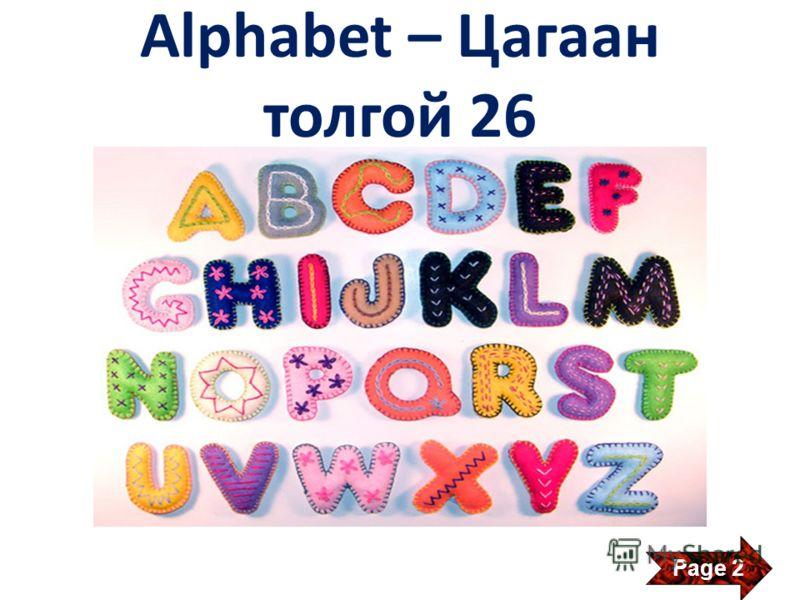 Alphabet – Цагаан толгой 26 Page 2