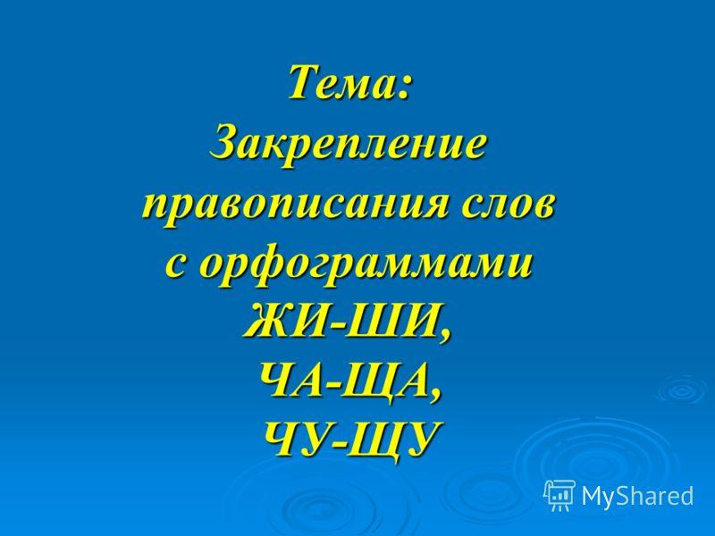 Кроссворд По Русскому Языку