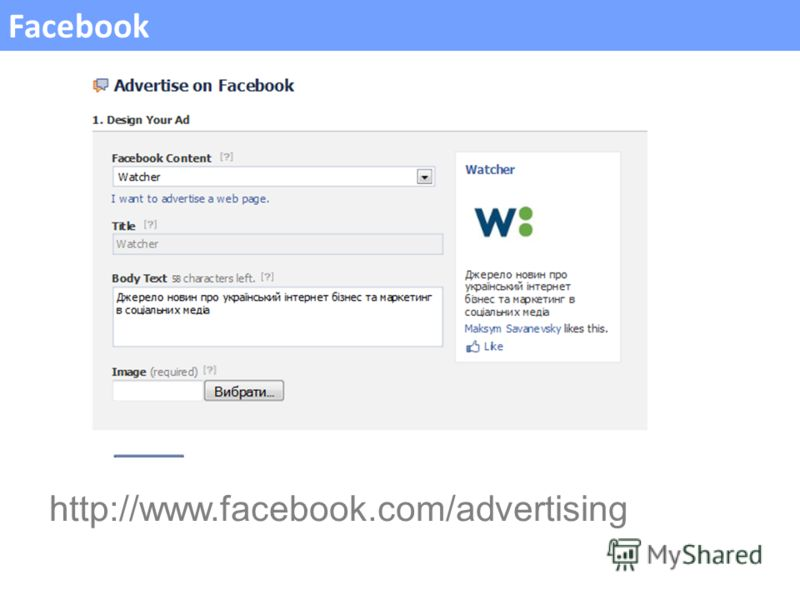 Facebook http://www.facebook.com/advertising