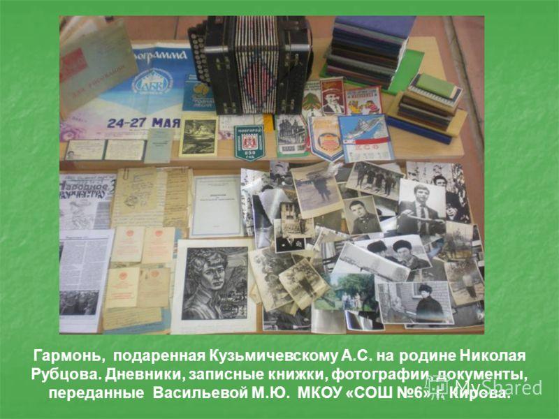 Яблони, посаженные Анатолием Кузьмичевским.