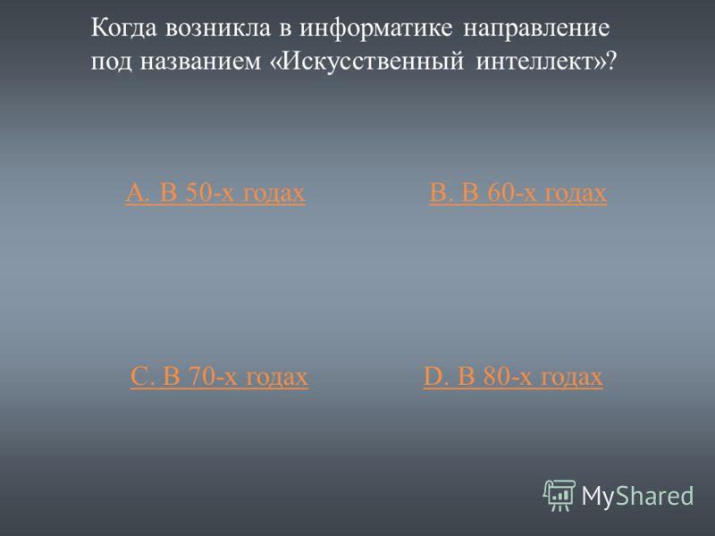 Тестовые задания 1.Задание 1Задание 1 2.Задание 2Задание 2 3. Задание 3Задание 3 4. Задание 4Задание 4 Конец