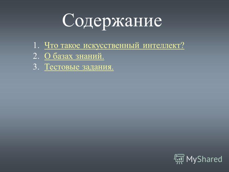 Гришанин Е.А. Дурин С.В.