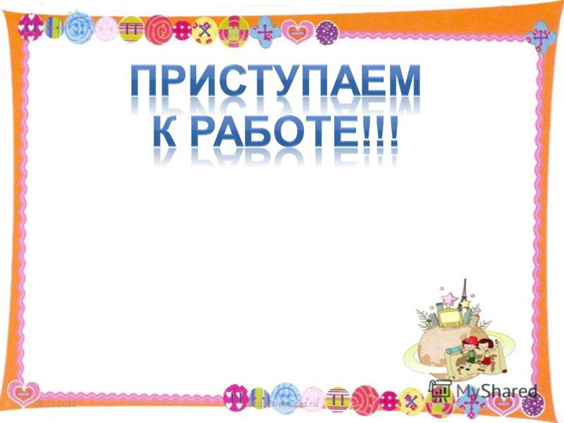 08.11.2012http://aida.ucoz.ru20