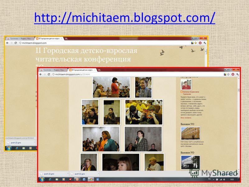 http://michitaem.blogspot.com/