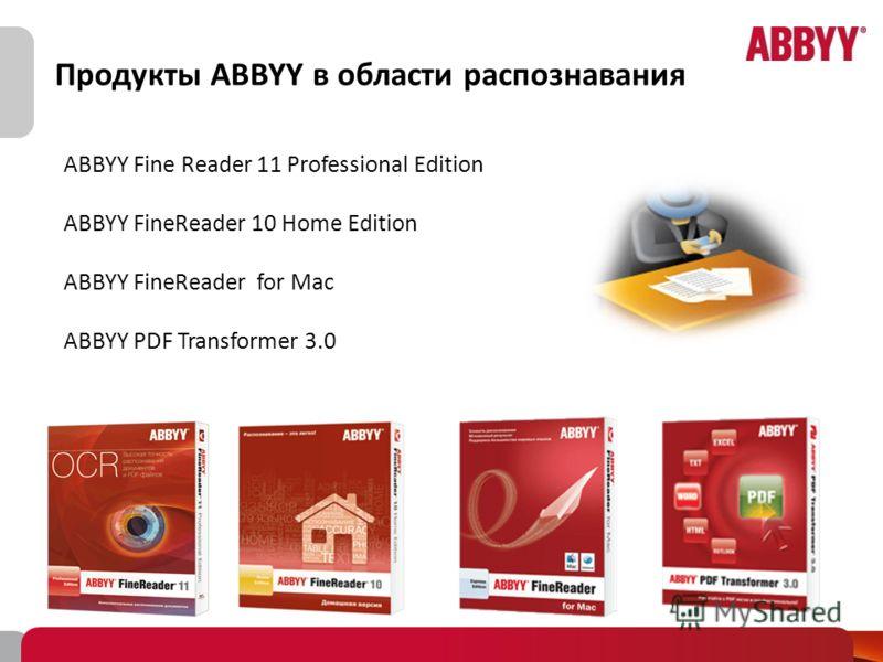 Title and presenter ABBYY Анализ продукта. Сценарии использования Респонденты чаще всего используют продукт для перевода текстов и для изучения иностранных языков. Категория «Другое»: «Для проверки произношения», «Для проверки орфографии», «Для переп
