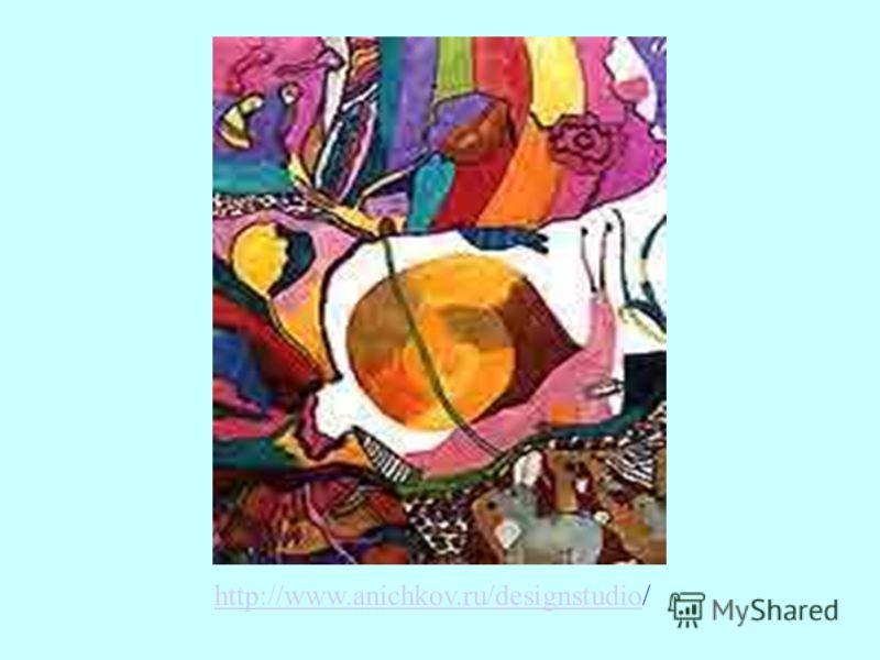 http://www.anichkov.ru/designstudiohttp://www.anichkov.ru/designstudio/
