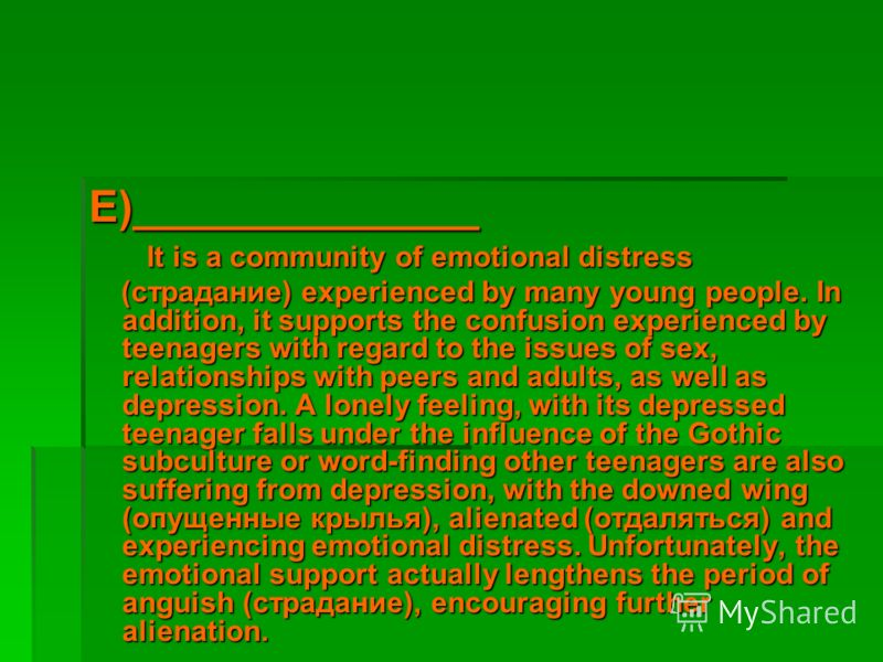 E)______________ It is a community of emotional distress It is a community of emotional distress (страдание) experienced by many young people. In addition, it supports the confusion experienced by teenagers with regard to the issues of sex, relations