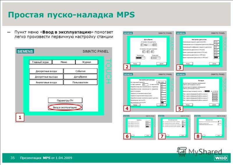 35Презентация MPS от 1.04.2009 Простая пуско-наладка MPS Пункт меню «Ввод в эксплуатацию» помогает легко произвести первичную настройку станции 1 2 3 4 5 6 78