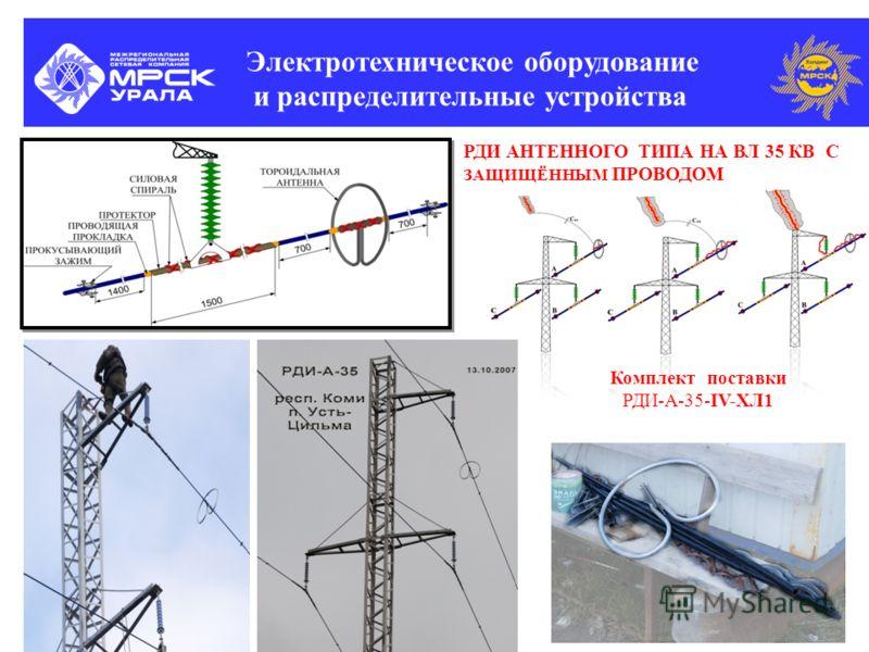 технологии монтажа воздушных и кабельных линий электропередачи