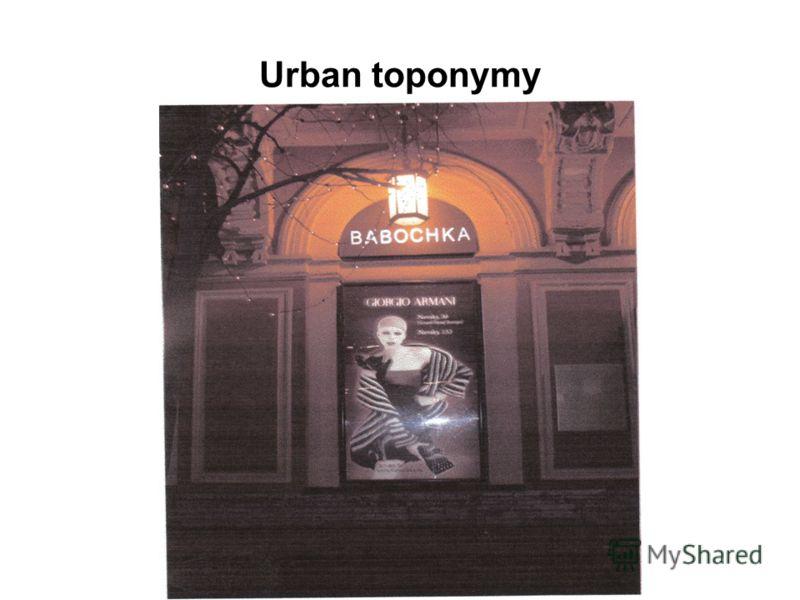 Urban toponymy