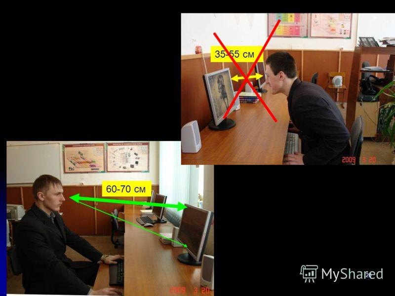 2009 год19 Характеристики монитора: Экран- не менее 17 дюймов; Экран- не менее 17 дюймов; частота развертки- не менее 85 Гц ; частота развертки- не менее 85 Гц ; размер зерна монитора- 0,25- 0,28 мм. размер зерна монитора- 0,25- 0,28 мм.