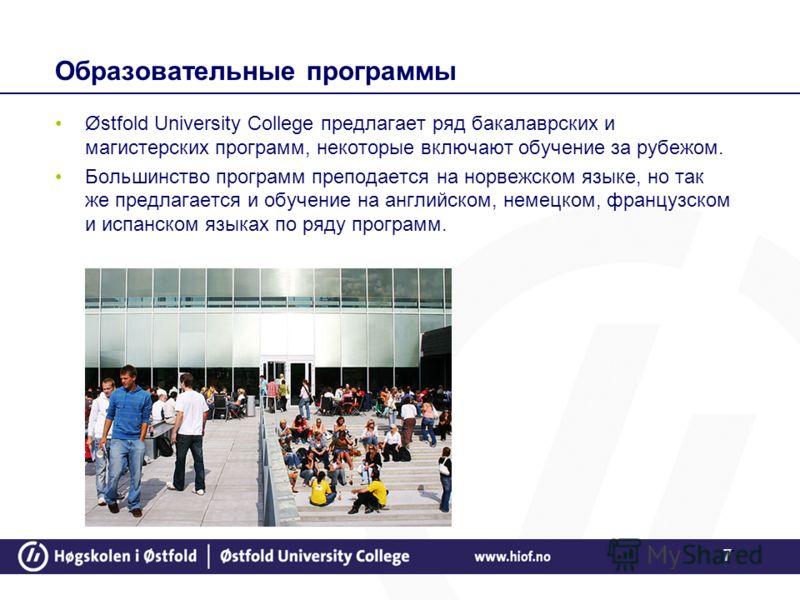 7 Образовательные программы Østfold University College предлагает ряд бакалаврских и магистерских программ, некоторые включают обучение за рубежом. Большинство программ преподается на норвежском языке, но так же предлагается и обучение на английском,