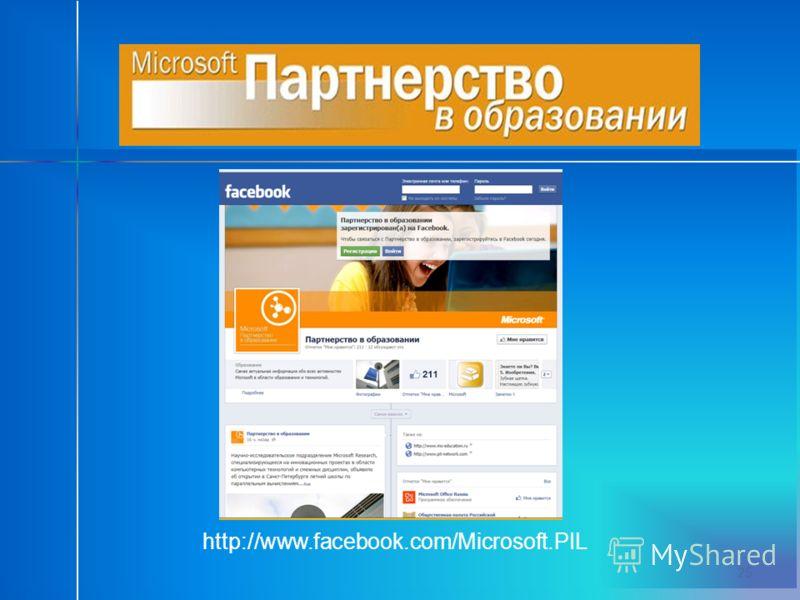 08.11.201225 Образец заголовка Образец подзаголовка 08.11.201225 http://www.facebook.com/Microsoft.PIL