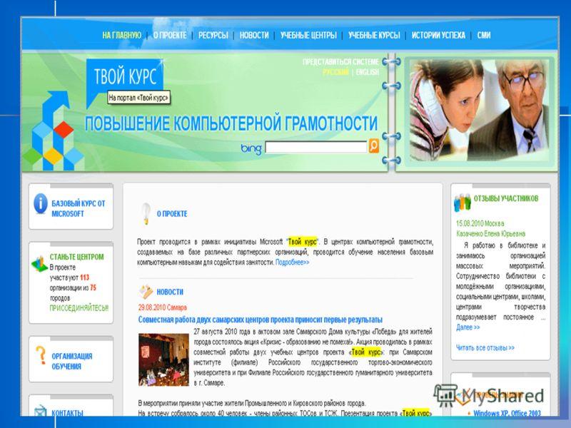 3 Образец заголовка Образец подзаголовка 08.11.20123