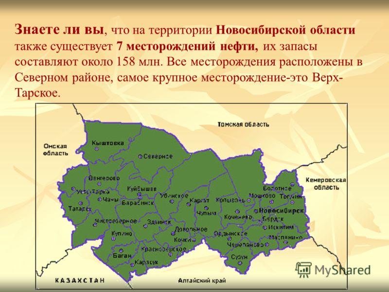 нефтяная база россии западно сибирская место рождения Нефтяная промышленность России