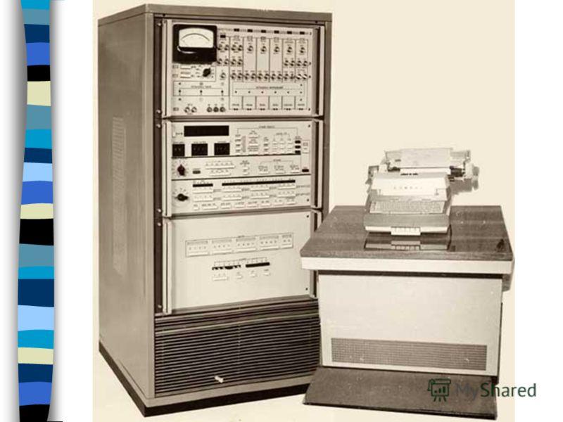 В 1953г. Выпущена первая серийная отечественная вычислительная машина Стрела.