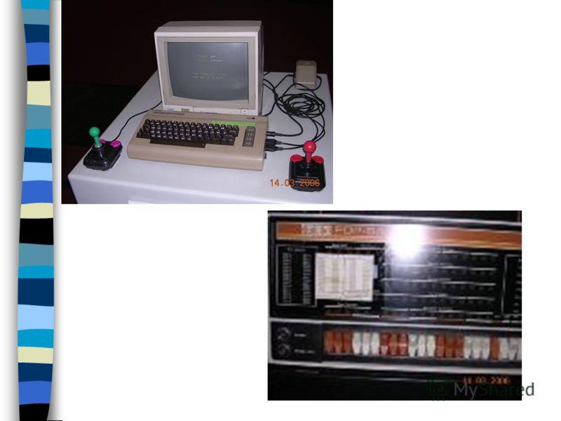 Глушков А.С. Презентация первого компьютера фирмы «APPLE»