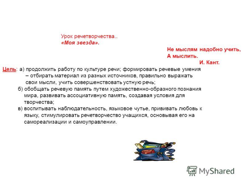 Современные Словари Русского Языка