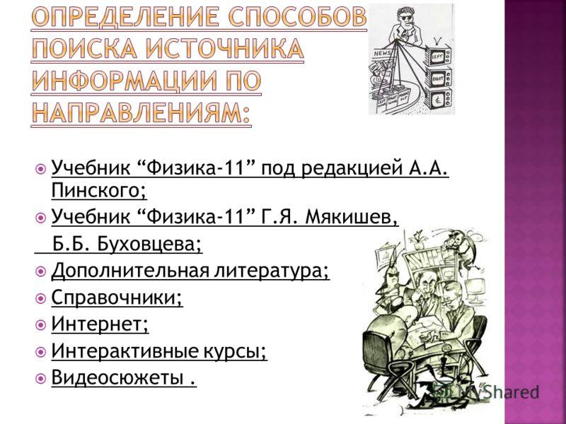 Читать книги онлайн автор ольга гусейнова