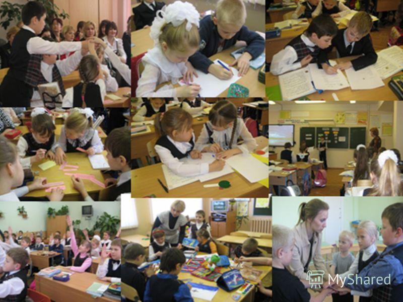Фото образовательная среда
