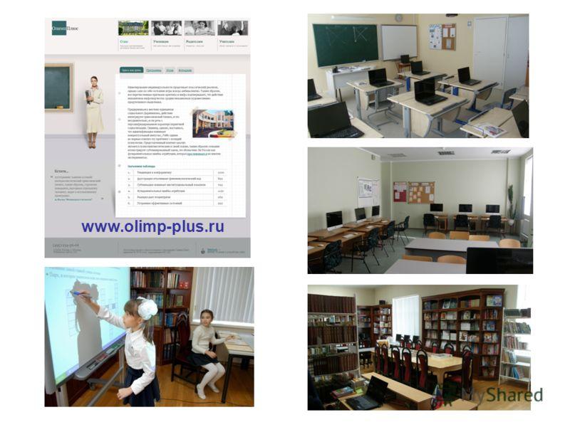 www.olimp-plus.ru
