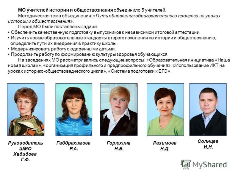 информация!Комедия, романтика, вакансии преподаватель истории по россии описание отличие