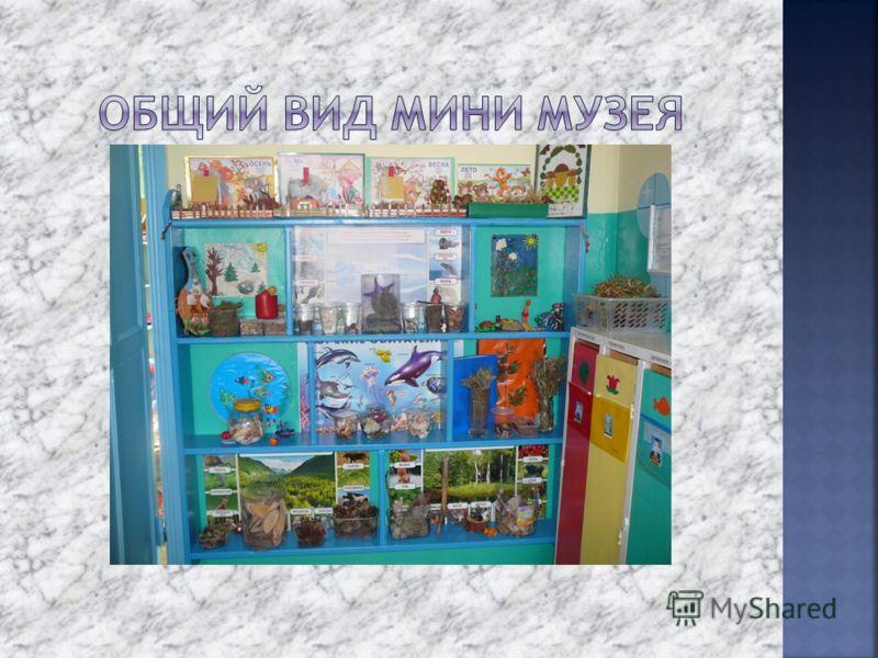 Мдоу детский сад 1 солнышко п