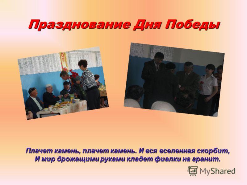 Встреча с ОМОН УВД Астраханской области