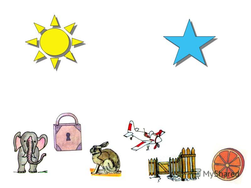 Организация воспитательно – образовательного процесса Использование на занятиях демонстрационных и дидактических материалов Использование в занятиях элементов компьютерных игр Создание детьми творческих работ Использование диагностических материалов
